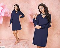 Красивое женское вечернее платье пудрового и темно-синего цвета, размеры 42, 44, 46, 48