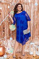 Ассиметричное красивое платье в цвете электрик больших размеров