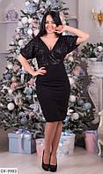 Черное приталенное платье с пайеткой, больших размеров