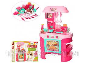 Детский игровой набор кухня спосудой, продуктами, Звуковые эффекты. Limo Toy 008-908