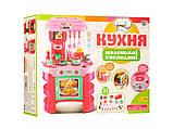 Детский игровой набор кухня спосудой, продуктами, Звуковые эффекты. Limo Toy 008-908, фото 4