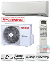 Кондиционер Toshiba RAS-22N3KV-E/RAS-22N3AV-E Inverter