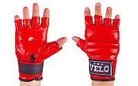 Перчатки гибридные для единоборств ММА PU ELAST BO-4612-BK (р-р S-XL, черный)