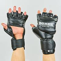 Перчатки гибридные для единоборств ММА кожаные (Иригуми) BOXER 2019-4 (р-р L, черный)