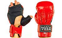 Перчатки для смешанных единоборств MMA FLEX VENUM 0985-BL (р-р M-XL, синий)