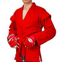 Куртка для самбо (самбовка) MATSA MA-5411-R (хлопок плотность 500мг на м2, размер1-6, рост140-190см, пояс в комплекте, красный)