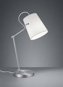Настольная лампа Trio 506800107