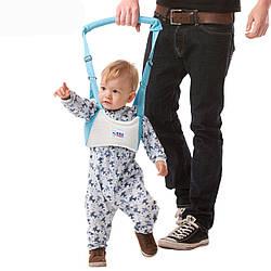 Вожжи-ходунки для детей Moby Baby Moon Walk Basket Type Toddler Belt nri-2253, КОД: 371048