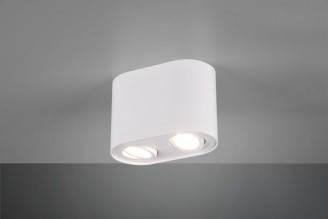 Точечный светильник Trio Cookie 612900231, фото 2