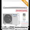 Кондиционер Panasonic CS/CU-TZ25TKEW Compact Inverter + БЕСПЛАТНЫЙ МОНТАЖ