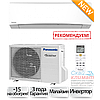 Кондиціонер Panasonic CS/CU-TZ35TKEW Compact Inverter + БЕЗКОШТОВНИЙ МОНТАЖ