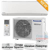 Кондиционер Panasonic CS/CU-Z25TKEW Flagship White Etherea + БЕСПЛАТНЫЙ МОНТАЖ