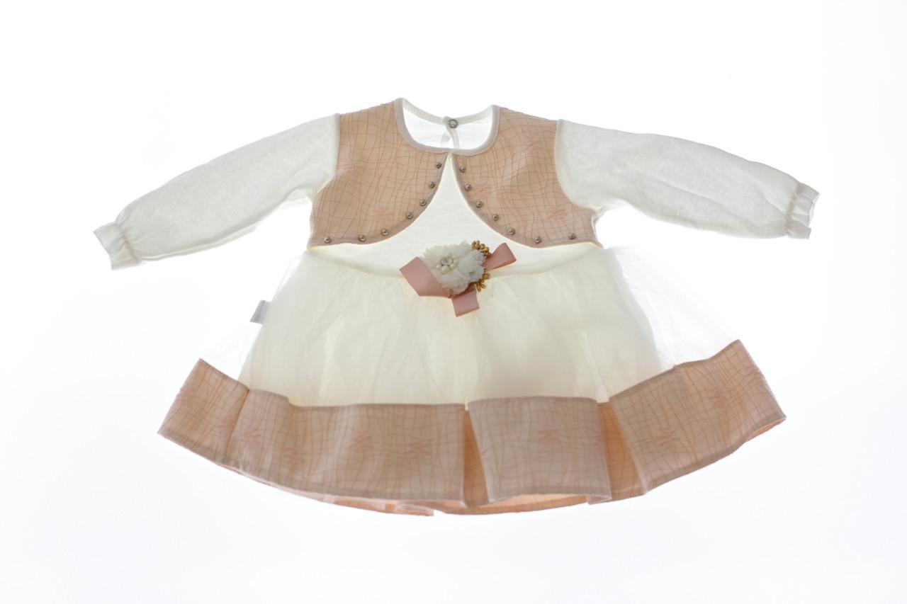 Платье с Ромашкой