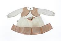 Платье с Ромашкой, фото 1