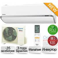 Кондиционер Panasonic CS/CU-VZ 12SKE Heatcharge до -35 С на обогрев + БЕСПЛАТНЫЙ МОНТАЖ