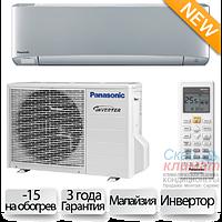 Кондиционер Panasonic CS/CU-XZ35TKEW Flagship Silver Etherea + БЕСПЛАТНЫЙ МОНТАЖ