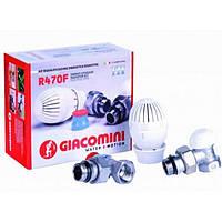 Комплект радиаторый Giacomini R470FX003 1/2, угловой