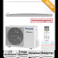 Кондиционер Panasonic CS/CU-TZ50TKEW Compact Inverter + БЕСПЛАТНЫЙ МОНТАЖ, фото 1