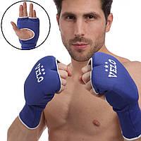 Накладки (перчатки) для каратэ удлиненные VELO ULI-10019-B (PL, хлопок, эластан, р-р L-XL, синий)