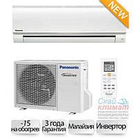 Кондиционер Panasonic CS/CU-BE50TKE Standard + БЕСПЛАТНЫЙ МОНТАЖ