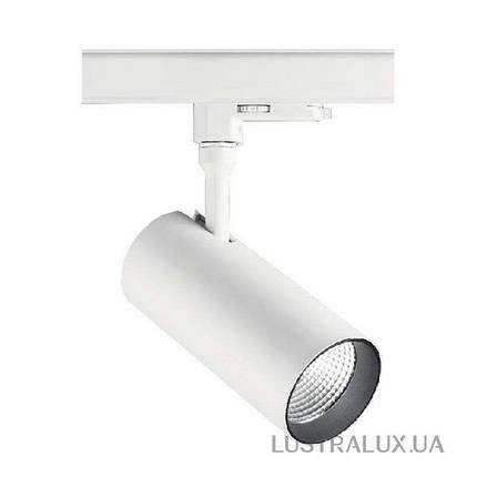 Трековый светильник Ideal Lux Smile 189697, фото 2