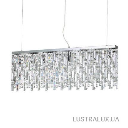 Подвесной светильник Ideal Lux Elisir 200002, фото 2
