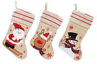 """Новогодний сапог """"Праздничные персонажи"""" 45 см, носок для новогодних подарков набор 12 шт"""