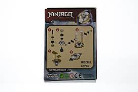 Lego Ninjaga