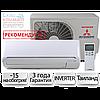 Кондиционер Mitsubishi Heavy SRK20ZM-S Premium Inverter