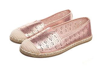 Слипоны женские Exquile 39 Розовые, КОД: 236056