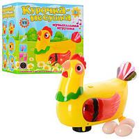 Развивающая игрушка «курица-несушка» (световые и звуковые эффекты) 20259