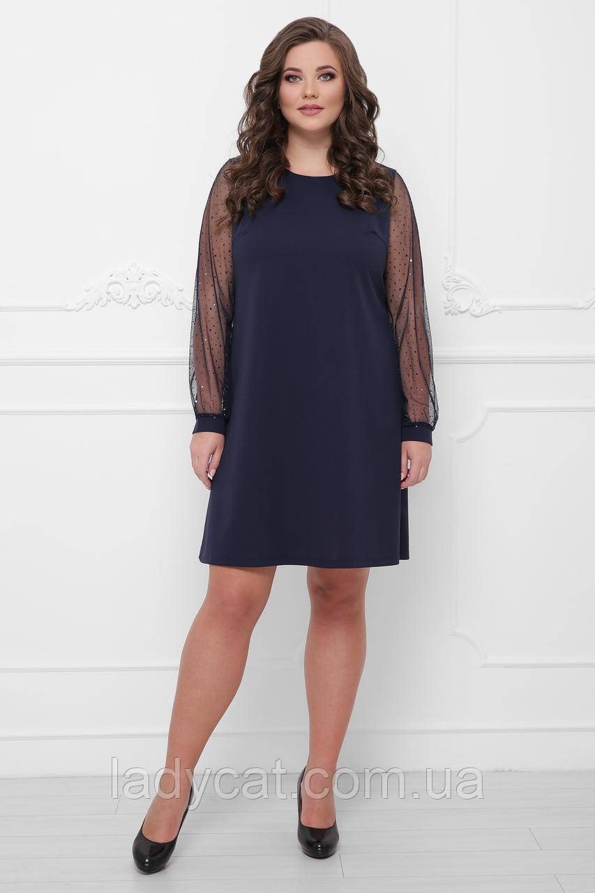 "Платье ""Миранда""темно-синий"