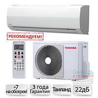 Кондиционер Toshiba RAS-07SKHP-ES/RAS-07S2AH-ES Фреон R-410a, фото 1