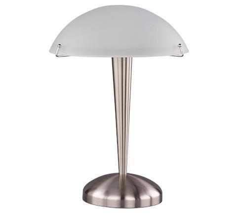 Настольная лампа Trio R5925-07 Pilz