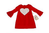 Платье с сердцем, фото 1