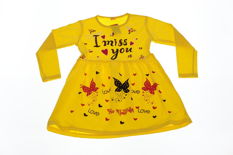 Платье I miss you