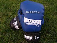 Перчатки боксерские/для бокса/груши/мешка. Взрослые и детские 6-12oz