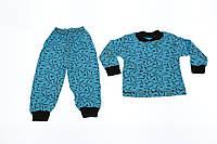 Пижама цветная, фото 1