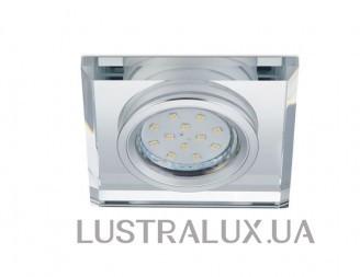 Точечный светильник Trio Pirin 652200152