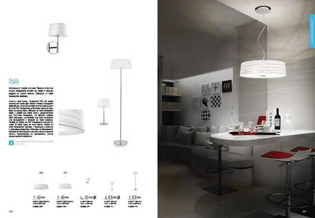 Настольная лампа Ideal Lux ISA TL1 016559, фото 2