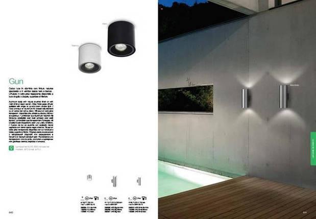 Уличный светильник Ideal Lux GUN AP2 BIG BIANCO 092300, фото 2