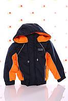 Куртка Кант синтепон синий с оранжевым