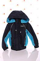 Куртка Кант синтепон синий с бирюзовым