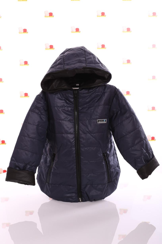 Куртка Спорт темно синий