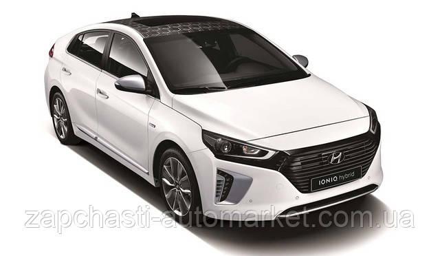 Хюндай Ионик Hyundai Ioniq 2016-