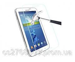 Защитное стекло захисне скло Samsung T310 0.26mm без упаковки
