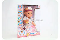 Пупс BABY BORN «Малятко-немовлятко» с аксессуарами и одеждой BL019A-S-UA (8 функций)