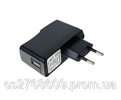 Мережевий зарядний пристрій 5V 2А (тип С140) коробка