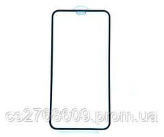 """Защитное стекло / Захисне скло iPhone X, iPhone XS 5.8,iPhone 11 Pro"""" чорний PRIVACY"""
