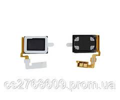 """Buzzer Samsung J1/J100/J105 """"Original"""""""